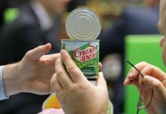 Canned peas SPELO-ZRELO