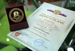 Gold medal and certificate product SPELO-ZRELO