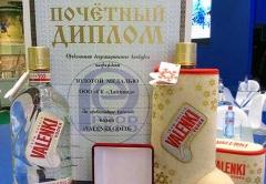 Водка VALENKI завоевала золотую медаль за качество Продэкспо 2014