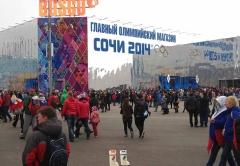 VALENKI потоптались на главной площади Олимпийского парка…