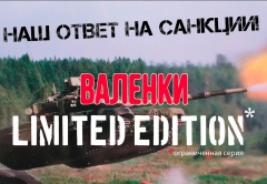 Valenki Vodka Gold military Gold military/ Silver military