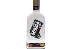 Valenki Vodka Gold military