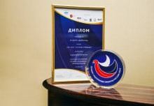 Diamond Holding wins National Award