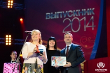 """Andrew Mishurov (Holding """"Diamond"""") and Alla Duhova presents awards at the """"Graduate - 2014 Day"""" in the Kremlin"""