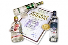 Another success for Diamond holding's vodkas