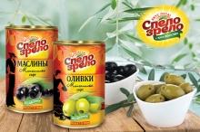Холдинг «Даймонд» представляет новинку осени – сочные оливки и маслины.