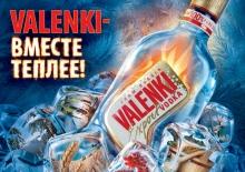 Холдинг «Даймонд» представляет новую креативную концепцию водки «VALENKI»