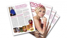 «SPELO-ZRELO» brand endorsed by «Moda Topical» magazine.