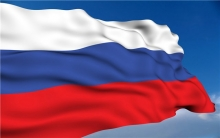 """Коллектив Холдинга """"Даймонд"""" в День России желает всем процветания и экономической стабильности"""