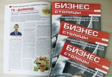 Сергей Бублик для Бизнес Столицы. Спело-Зрело и его успех