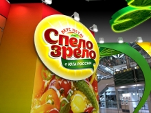 Introducing new «SPELO-ZRELO» brands at the exhibition «Prodexpo-2016»