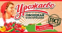 Холдинг «Даймонд» обновил дизайн популярной торговой марки «Урожаево».