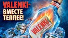 Водка VALENKI подводит итоги года - первого года
