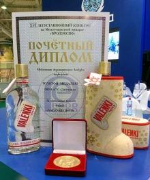 VALENKI vodka has won the Gold medal for quality at Prodexpo 2014