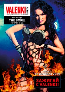 The VALENKI PARTY in Sochi 2014. Celebrate the Olympics and February 14 with the brand VALENKI