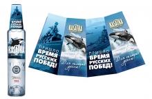Некхенгер водка KASATKA - Время русских побед!