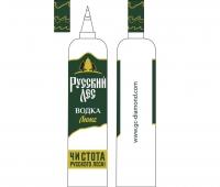 Design of pen Russkiy Les