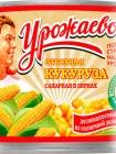 Кукуруза сахарная «Урожаево» от производителя