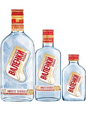 VALENKI GOLD vodka, 0.5L