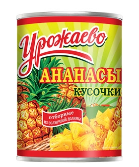 Ананасы «Урожаево»