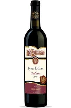 Вино Букет Кубани -«ИЗАБЕЛЛА» - cтоловое полусладкое красное вино