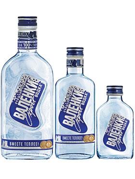 VALENKI SILVER vodka, 0.5L